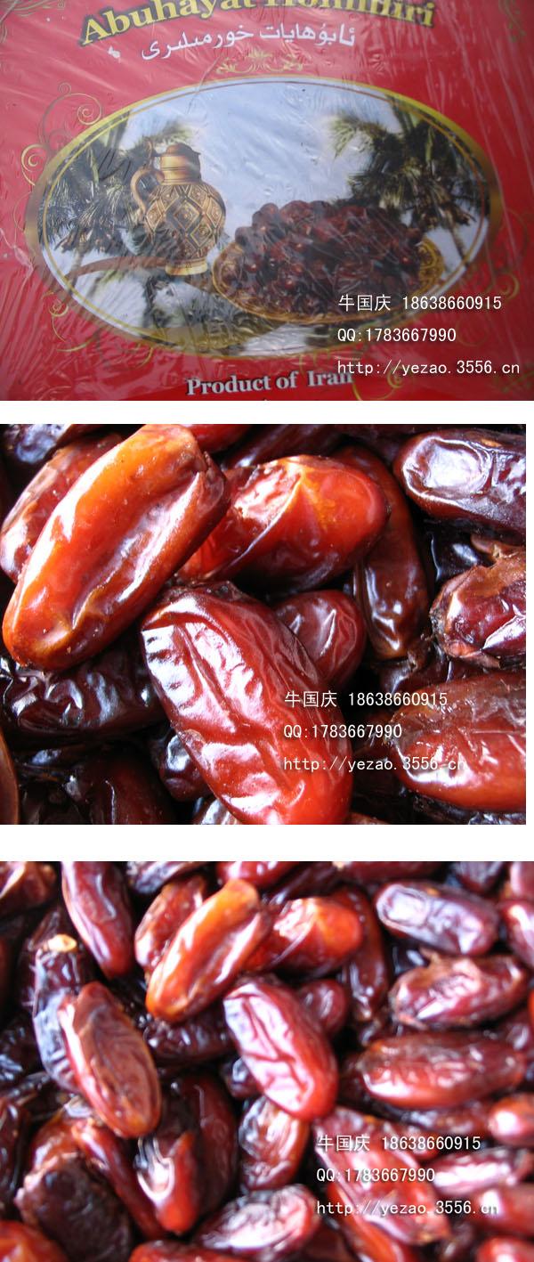 伊朗黑椰枣